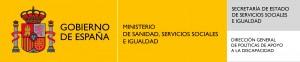 Logo_ministerio_discapacidad